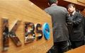 보도 공정성, 역사관 성토의 장 된 KBS-MBC 국정감사