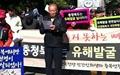 6·25 민간인 희생자 유가족, 충북지사에 유해 건넨 이유