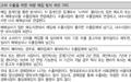 중고차 수출, 한국이 일본에 밀리는 이유