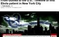 뉴욕서 첫 에볼라 감염자 발생... 미국 '패닉'
