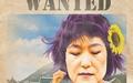 '박근혜 풍자 포스터' 옥상에서 뿌렸더니...