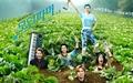 농부 이야기를 전달하는 부부 농사 큐레이터 <지음>