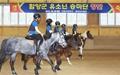 [사진] 함양군, 유소년 승마단 창단