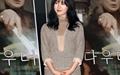 [오마이포토] '다우더' 구혜선, 팔방미인의 자태