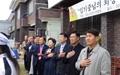 진오스님과 김기중 기부사이클리스트의 아름다운 만남