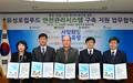 유성구, 로컬푸드 안전관리 민관 업무 협약