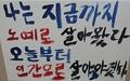 """""""충북 금왕농협, 인테리어에 17억 쓰고 임금 삭감"""""""