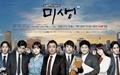 '미생', 막장 판치는 드라마 생태계에 가능성 제시
