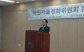 강서교육 지원청, '학원자율정화 위원회' 보고대회 가져