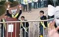 '일베' 학생, 학생회장 선거서 '노알라' 분장 논란