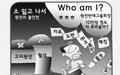 [만평] 소 잃고 나서