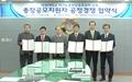 [사진] 창원대 총장선거 후보 6명 '공정경쟁' 협약