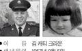 55년 전 인천 부평동에 살던 김장수씨를 찾습니다