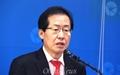 홍준표 지사, 이번엔 새누리당 김해시의원들과 충돌