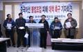 중국어선 불법조업 대책, 2월 국회 분수령