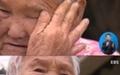 황선순 할머니 별세... 위안부피해자 중 남은 생존자 54명