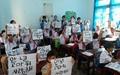 두산 비나-중앙대 학생 봉사단 베트남 현지 봉사