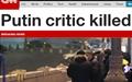 러시아 야권 지도자, 반정부 집회 하루 앞두고 암살