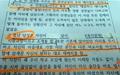 한 학교 교장이 2명? '여교사 술시중 의혹'이 발단