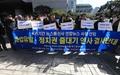 <연합> 사장 내정자, '편집권 개입' 제도화?...  노조 반발