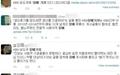 """""""일베 기자 동료로 인정 못해"""" KBS 채용 놓고 거센 내부 비판"""