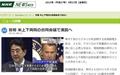 아베, 미국서 상·하원 합동 연설... 과거사 반성할까