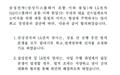 """삼성-LG 화해... """"자존심보다 실익 찾기"""""""