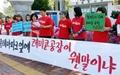 법정 싸움으로 번진 '시흥 레미콘 공장 설립' 갈등