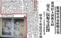 """보훈처, '가짜 독립운동가' 신고에 17년째 """"검토중"""""""