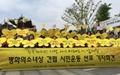 전북 전주 '평화의 소녀 동상' 건립 추진
