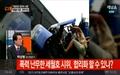 세월호 사진 조작 논란, 채널A <김부장의 뉴스통> 폐지