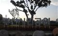 역사가 깃들어 있는 '부산시민공원'