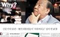 '언론외길' 김대중 인터뷰한 <조선>, 이 질문 왜 안 했나