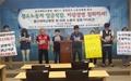 '비상경영' 울산대병원, 청소노동자 임금삭감 논란