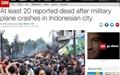 인니 군수송기 주거지역 추락... 최소 30명 사망