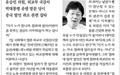'유승민 미로'에 빠진 청와대·친박 '레임덕' 스스로 증명한 박 대통령