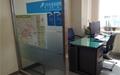 대구인권사무소, 8팔한 기운으로 인권을 '발'하다
