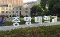 '이슈메이커' 중앙대, 이번엔 총장 불신임 투표
