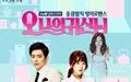 박보영, '오 나의 귀신님' 선택한 이유 있었다