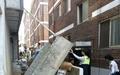 [속보] 대야미서 수도 공사 중 콘크리트벽 쓰러져... 1명 부상