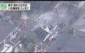 일본 도쿄 주택가 경비행기 추락, 3명 사망