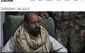 리비아 법원, 카다피 둘째 아들에 사형 선고