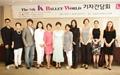 한국 발레를 세계로, 세계 발레를 한국으로