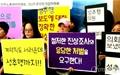 '성추행' 기초의회 상임위원장, 보도 닷새만에 사퇴