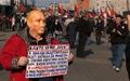 러시아 정부, 국제NGO 탄압 본격 시작