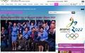 중국, 카자흐스탄 제치고 2022 동계올림픽 유치