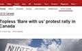 """캐나다 여성들, """"벗을 권리 달라"""" 거리 행진"""