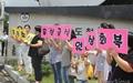 경남 학부모단체 '무상급식 원상회복' 재차 촉구