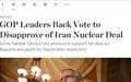 미 공화당, 이란 핵협정 '거부안' 발의... 의회 '전운'