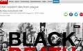 미국, 또 페스트 사망 발생... 감염경로 '오리무중'